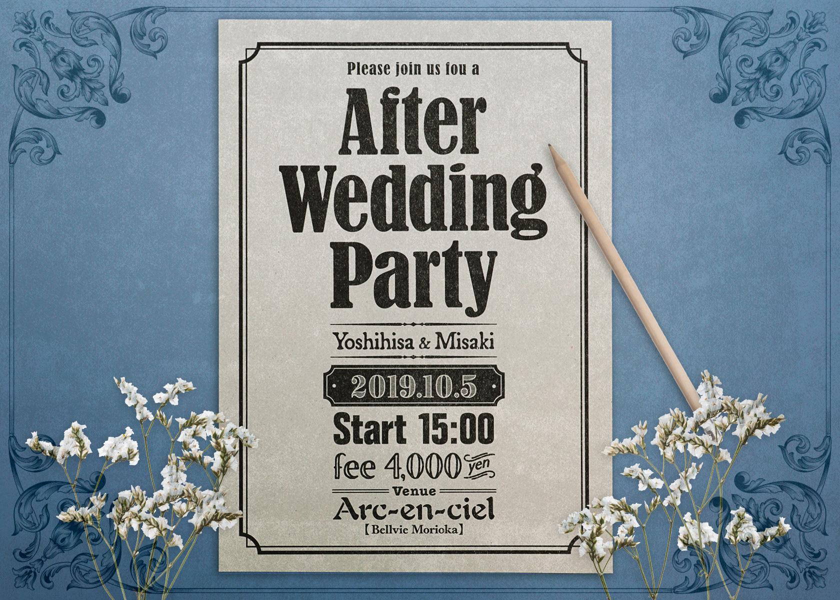 結婚式二次会招待状