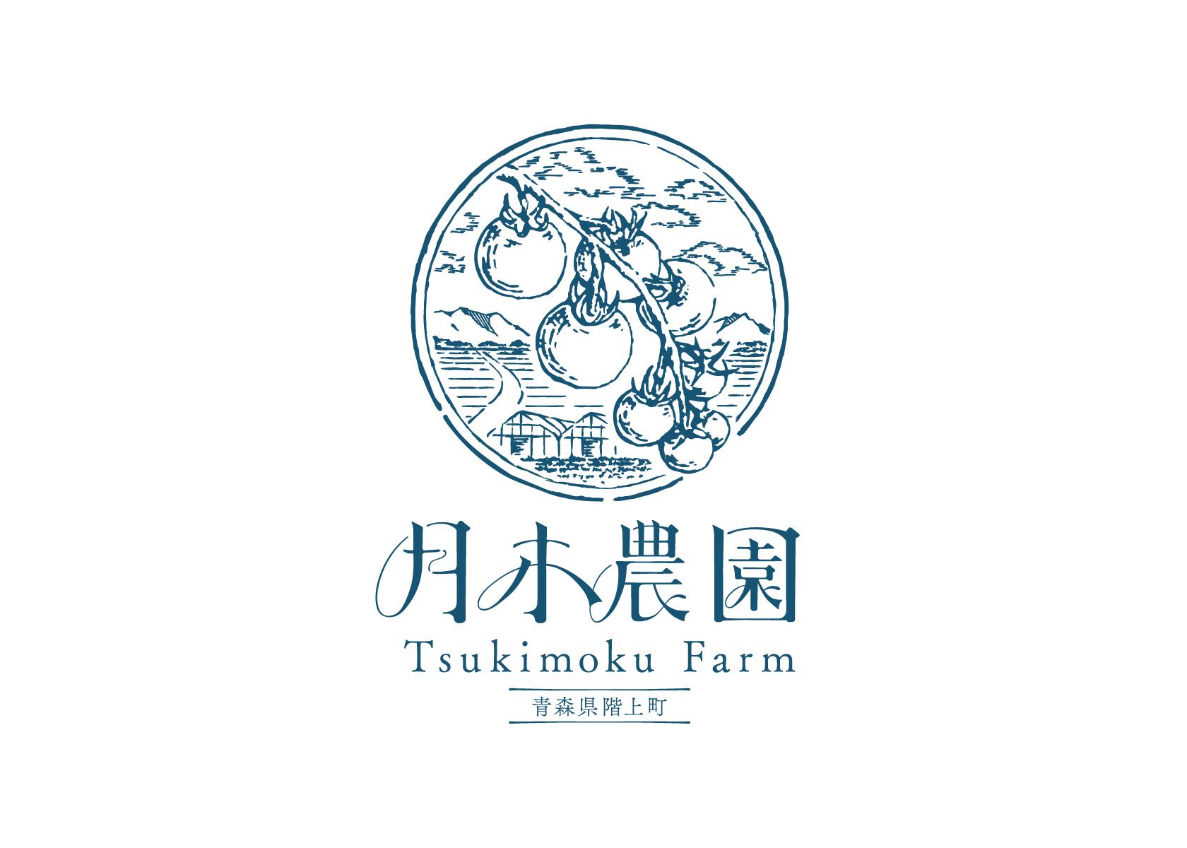 月木農園 ロゴ